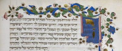 Zohar Shemot