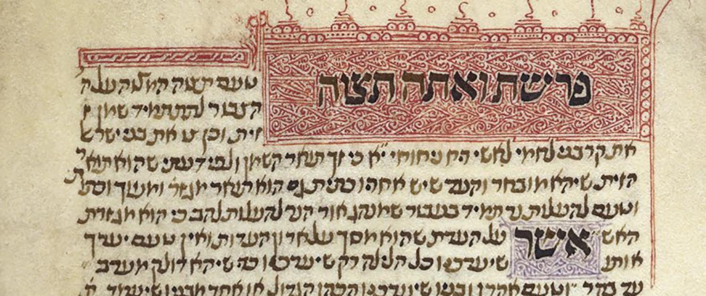 Zohar Tetsawèh