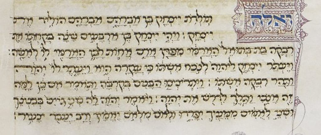Zohar Toledot