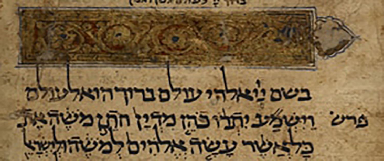 Zohar Ytro