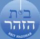 Logo Beit Ha Zohar