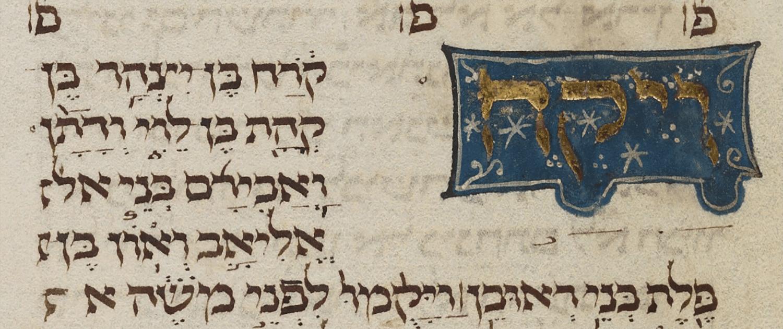Zohar Korah