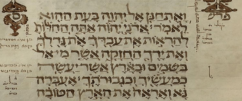 Zohar Waethanane