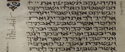 Zohar éqèv
